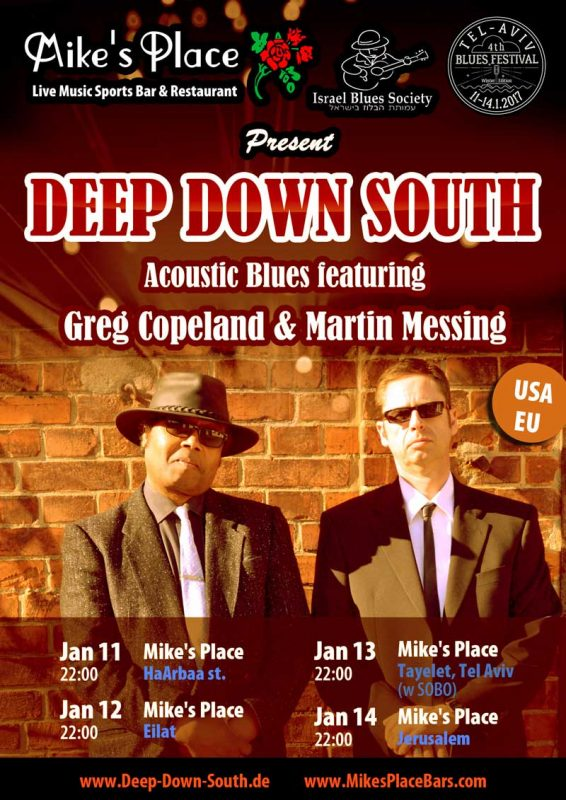 Deep South - Greg Copeland & Martin Messing