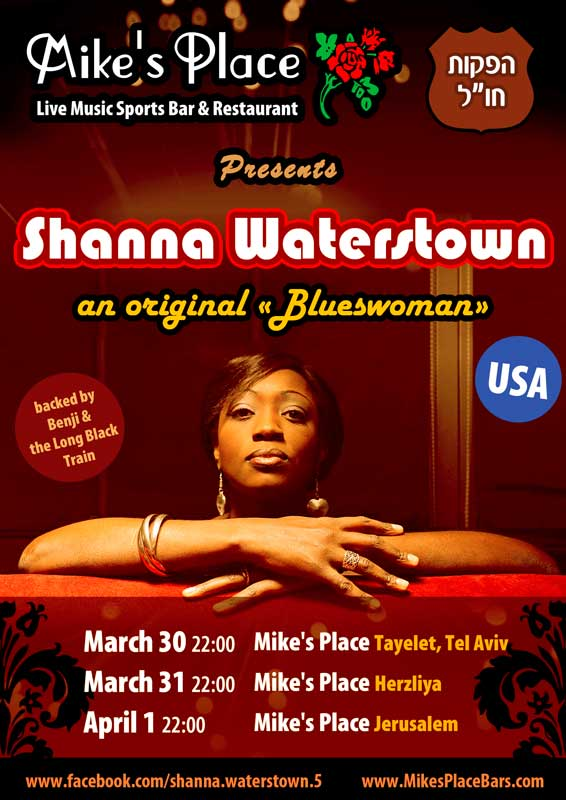 "Shanna Waterstown - an original ""Blueswoman"""