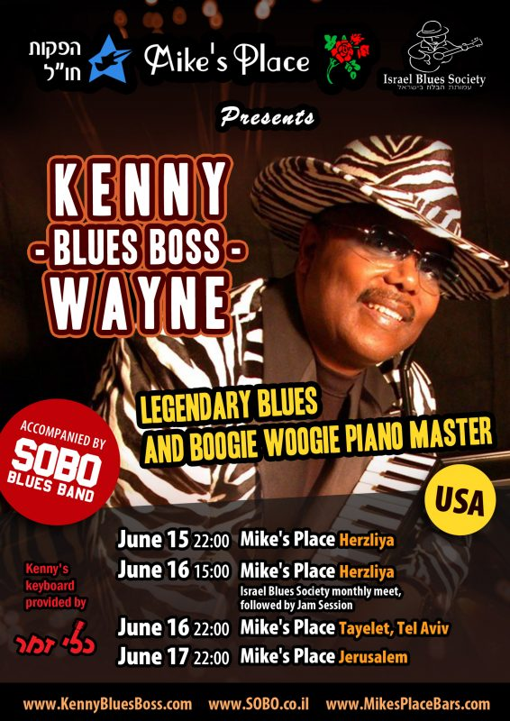Kenny Blues Boss Wayne - Legendary blues and boogie voogie piano master