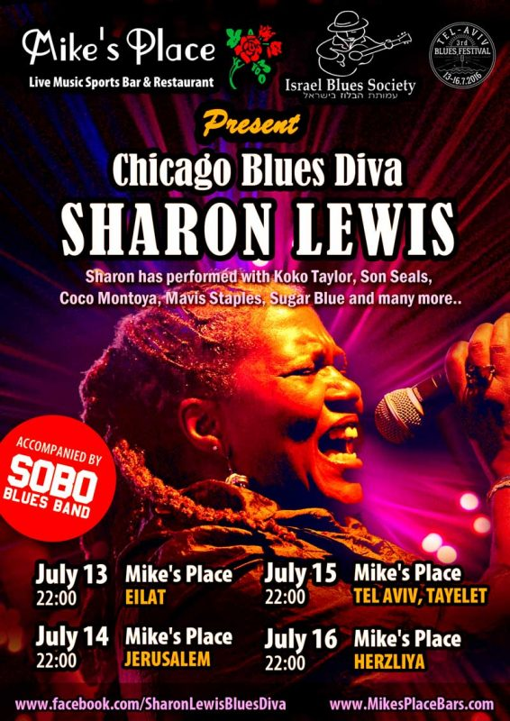 Sharon Lewis - Chicago Blues Diva