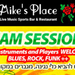 Mike's Place Jam
